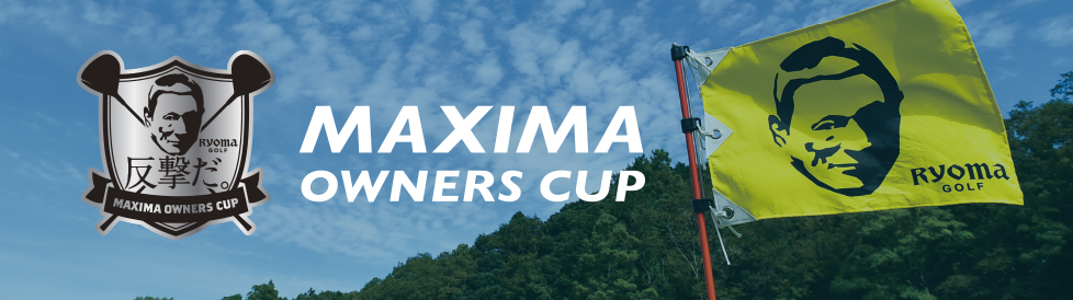 MAXIMA OWNERS CUP