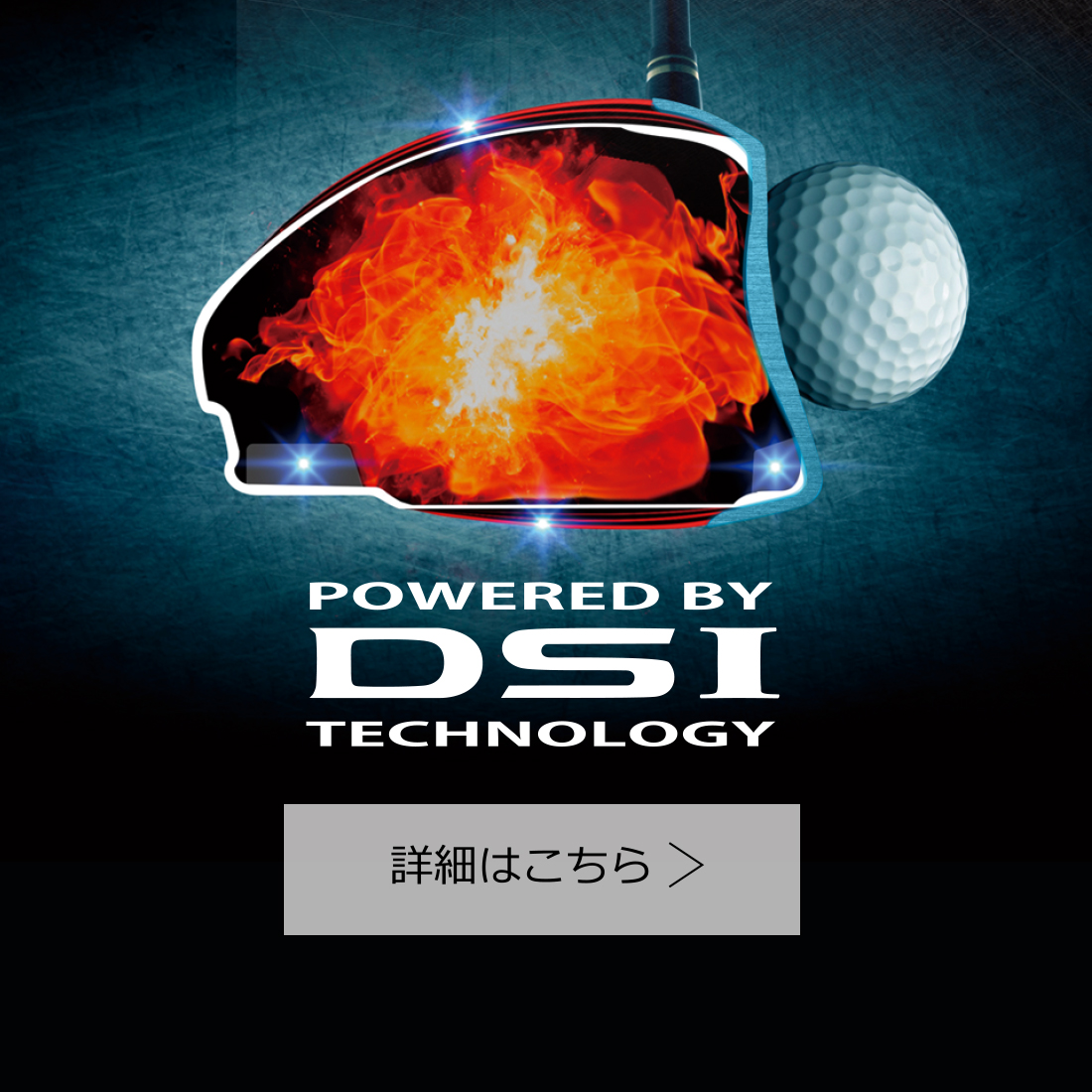 POWERED BY TECHNOLOGY Deep & Strong Impact